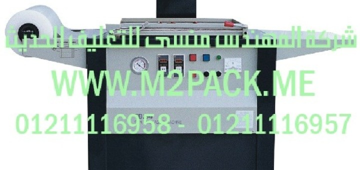 ماكينة صناعه علب بلاستيك بالفاكيوم موديل m2pack 604 (2)