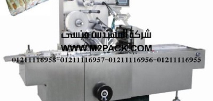 آلة تغليف السلوفان النصف اوتوماتيكية