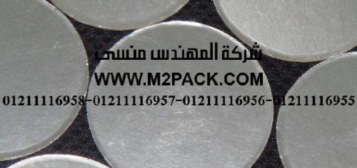 طبات لحام الاندكشنpet المطبوعة أو المجسمة