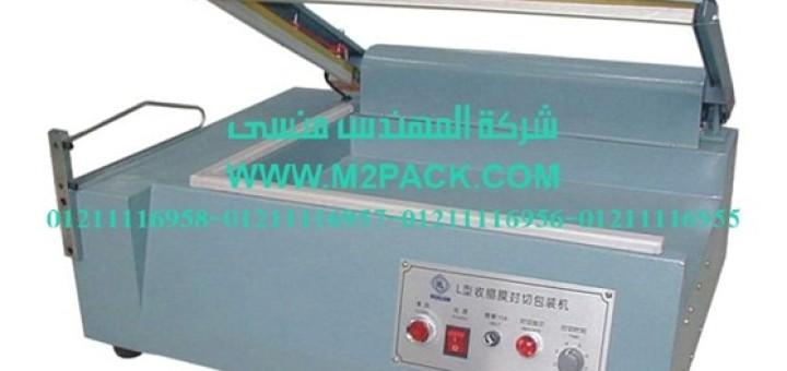 ماكينة اللحام اليدوية النوع l سلسلة موديل m2pack