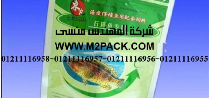 أكياس المواد الغذائية المركبة لبودرة حليب الصويا