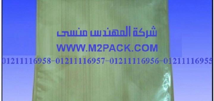 أكياس تعبئة حليب الصويا (3)