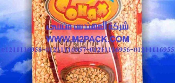 أكياس تغليف المواد الغذائية موصولة الجانب (4)