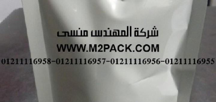 أكياس تغليف المواد الغذائي1 (2)