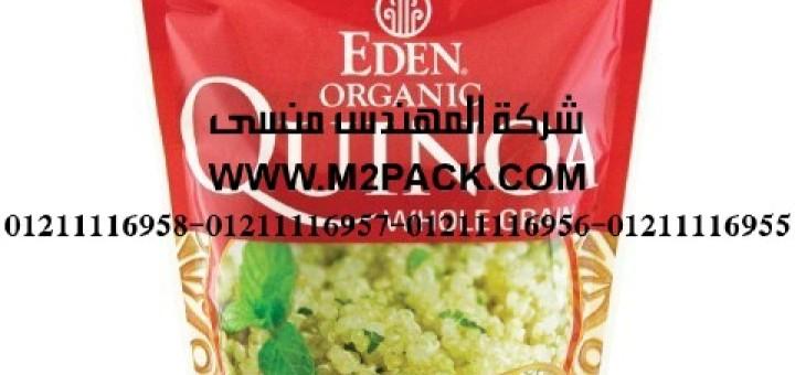 أكياس تغليف المواد الغذائي2