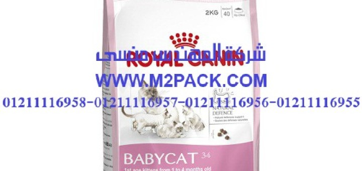 اكياس تغليف المواد الغذائية للكلاب موصولة الجانب (2)