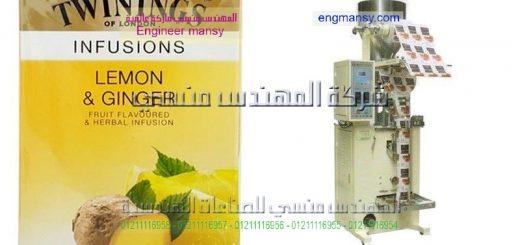 الشركات المصنعه لماكينات تعبئة وتغليف مواد غذائيه في مصر