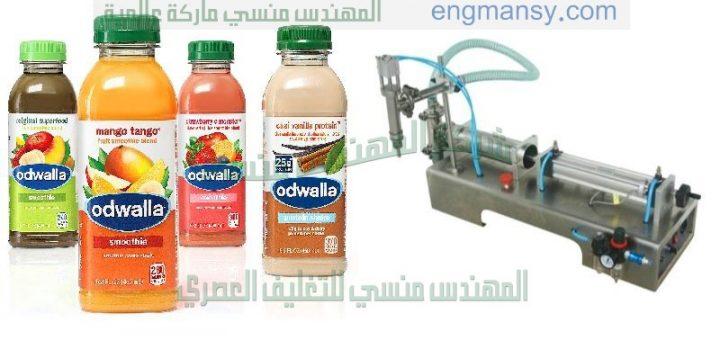 ماكينة تعبئة اكواب العصير من شركة المهندس منسي لماكينات التعبئة و التغليف