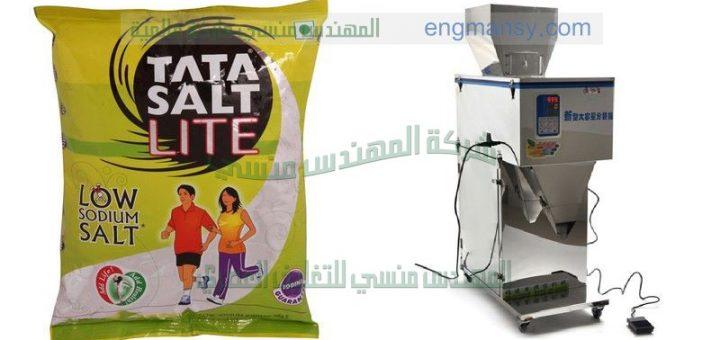ماكينة تعبئة و تغليف أكياس الملح التى نقدمها نحن شركة المهندس منسى